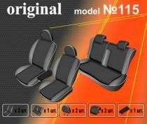 EMC-Elegant Авточехлы на сиденья Mazda CX-7