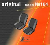 EMC-Elegant Авточехлы на сиденья Mercedes Vito (V638) с 1996-2003г (1+1)