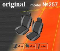 EMC-Elegant Авточехлы на сиденья Mercedes Vito (1+1) с 2003г