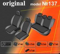 EMC-Elegant Авточехлы на сиденья Mitsubishi Lancer Sportback