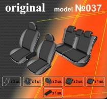 EMC-Elegant Авточехлы на сиденья Mitsubishi Outlander XL