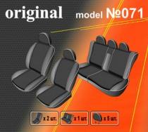 EMC-Elegant Авточехлы на сиденья Mitsubishi Space Star