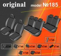 EMC-Elegant Авточехлы на сиденья Nissan Qashqai 7мест с 2009г