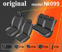 EMC-Elegant Авточехлы на сиденья Nissan Note