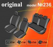 EMC-Elegant Авточехлы на сиденья Nissan Note эконом