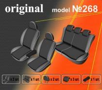 EMC-Elegant Авточехлы на сиденья Nissan X-Trail эконом