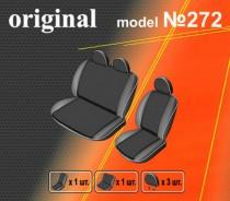 EMC-Elegant Авточехлы на сиденья Opel Vivaro (2+1) с 2002–06г