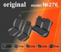 EMC-Elegant Авточехлы на сиденья Opel Zafira B c 2005-2010 5 мест