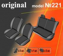 EMC-Elegant Авточехлы на сиденья Peugeot 107