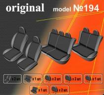 EMC-Elegant Авточехлы на сиденья Renault Logan MCV 7-и местная цельная