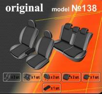 Авточехлы на сиденья Renault Megane II с 2006-08г EMC-Elegant