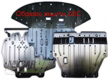 "Авто-Полигон DAEWOO Nexia 2004-2008г. Защита моторн. отс. ЗМО категории ""St"""