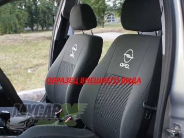 Avto-Nik Авточехлы на сиденья Mitsubishi Pajero (7 мест) 2007г
