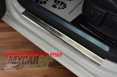 N-nikо Накладки на пороги VW Polo IV 5D 2001-2009