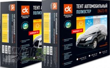 ДК Тент авто седан Polyester M 432*165*120