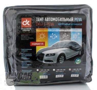 ДК Тент авто седан PEVA M 432*165*120