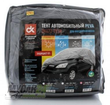 ДК Тент авто внедорожник PEVA XL 510*195*155