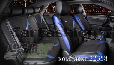Fashion Чехол - накидка для сидений Стинг синий (комплект)