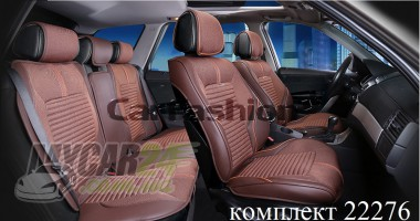 Fashion Чехол - накидка для сидений Сектор коричневый (комплект)