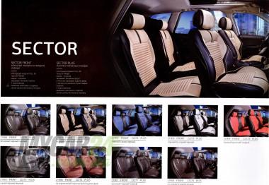 Fashion Чехол - накидка для сидений Сектор черный (пара)