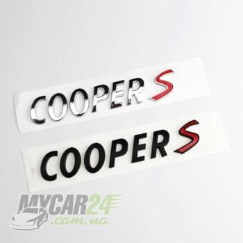 Logo Надпись S на багажник Mini Cooper