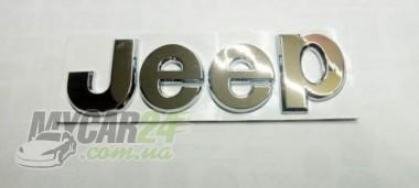 Logo Надпись jeep chrom new для jeep