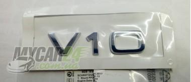 Logo Эмблема шильдик Audi V10