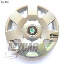 SKS 219 Колпаки для колес на Skoda R14 (Комплект 4 шт.)